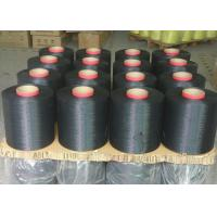Wholesale Dyed High Tenacity Polyester Yarn 3000D Normal Shrinkage Industrial Polyester Spun Yarn For Woven from china suppliers