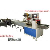 Wholesale Horizontal flow pack with automatic revolving feeder from china suppliers