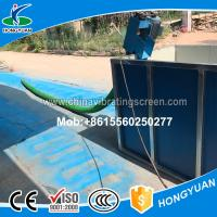 Wholesale Fully automatic high efficiency barley flexible screw auger conveyor from china suppliers