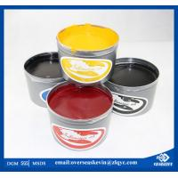 Buy cheap Premium Quality kiian sublimation ink for litho heat transfer printing from wholesalers