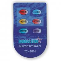 Wholesale Gloss PC Flexible Graphic Overlays For Electronic Reading Machine No Adhesive from china suppliers
