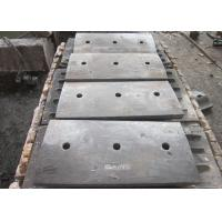 Wholesale Ni Hard Liners Cast Iron Shell Liners / End Liners Hardness More Than HRC56 from china suppliers