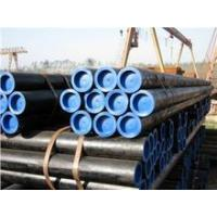 Wholesale ASTM A106 Seamess Steel Tubes from china suppliers