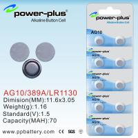 Wholesale AG10 1.5V 389A/LR1130 AG Series button cell battery ROSH,  CE,  Certificated from china suppliers
