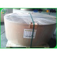 Wholesale Cream White Bond Big Paper Rolls , 70gsm 80gsm Woodfree Paper For School Note Book from china suppliers