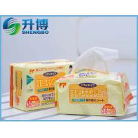 Buy cheap Spunlace Nonwoven Cleaning Cloth  Floor wipe from wholesalers
