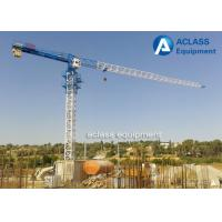 Buy cheap Topless 5 ton 50m Jib Tower Crane Machine For Lifting Construction Equipment from wholesalers