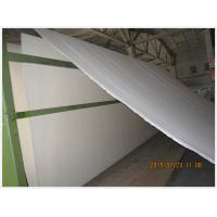 Wholesale PET Earthwork Nonwoven Geotextile from china suppliers
