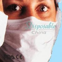 Buy cheap Face mask ear loop medical surgical disposable non woven PP face mask from wholesalers