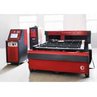Wholesale YAG Brass Laser Cutting Machine , Sheet Metal Cutter Machine With Red Light Boundary from china suppliers