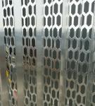Wholesale aluminio perforados exteriores para construir Decroration from china suppliers