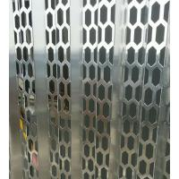 Wholesale aluminio perforados exteriores para construir Decroration from china suppliers