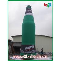 Wholesale Giant Custom Inflatable Products , Inflatable Beer Bottle Model Superior from china suppliers