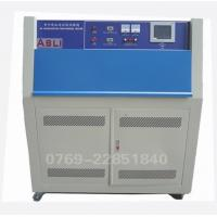 Buy cheap EC-B Climatic Test Chamber from wholesalers