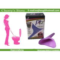 Wholesale PiEZ urinal, field urinal, female urinal standing, then toilet purple  2017 hot products from china suppliers