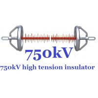 Wholesale 750kv Composite High Tension Insulators , EHV Overhead Line Insulators from china suppliers