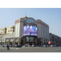 Wholesale P8 SMD Outdoor Curved LED Display HD 7000cd/㎡ Flexible Billboard from china suppliers