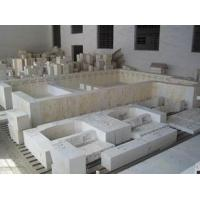 Buy cheap fused cast brick from wholesalers