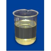 Wholesale Yellow Liquid Disperse Ink Pulp Paper Chemicals Deinking Agent Pulp Paper Deink FD 01 from china suppliers