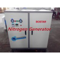 Wholesale Small Laboratory Nitrogen Generator All In One Air Raw Material Low Consumption from china suppliers