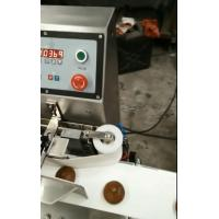 Wholesale 60 Pieces/minute Moon Cake Stamping Machines for food processing from china suppliers