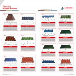 Foshan Jinyuan Building Material Co.,ltd