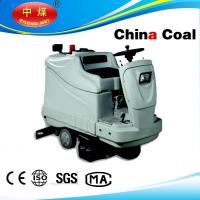 Wholesale Ride on floor scrubbers from china suppliers