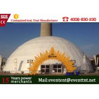 Wholesale Dome tent of 50 meters diameter for large exhibition in Beijing from china suppliers
