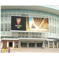 Buy cheap Outdoor Front Service P10 P8 P6.67 Outdoor Led Display Boards Led Video Wall For Advertising from wholesalers