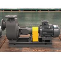 Wholesale Unique Compact Self Priming Utility Pump Space Saving For Active Sludge Wastewater Treatment from china suppliers