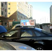 Buy cheap 3G Wireless Wifi Taxi LED Display Full Color Double Sides Bus Led Display Screen from wholesalers
