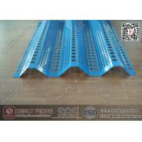 Three-Peak Wind Breaker Mesh Panel China Manufacturer