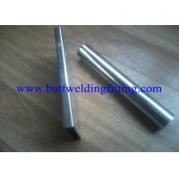 Wholesale ABS, DNV, LR, BV, GL, ASME Seamless Stainless Steel Tubing 1/8 inch to 24 inch from china suppliers