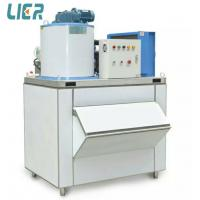 Wholesale Commercial Ice Making Equipment , 500kg/Day Flake Ice Plant For Hotel from china suppliers