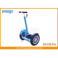 Wholesale Brush DC Motor Electric Chariot Scooter with CE Approved Two Wheels UV-01D from china suppliers