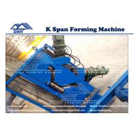 Wholesale Stable Model K-Span Roll Former Machine 0.8-1.5MM Thickness PPGI,GI,Color Steel from china suppliers
