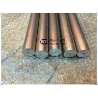 Wholesale Extruded Cast Mg Rod Anode Use in Water Heater and Tanks Cast Magnesium Anode Rod for Water Heaters from china suppliers