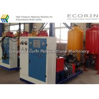 Wholesale PU Block Panel / Pipeline Filling Polyurethane Casting Machine TUV Certification from china suppliers