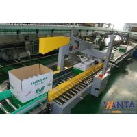 Wholesale Automatic Carton Sealing Equipment With Hot Melt Glue TR 70cartons/min from china suppliers
