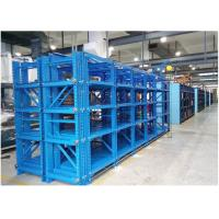 Wholesale Storehouse Steel Plate Drawer Injection Mold Racks With Heavy Duty Hoist Crane from china suppliers