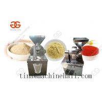 Wholesale White Sugar Pulverizer|Spice Grinding Machine from china suppliers