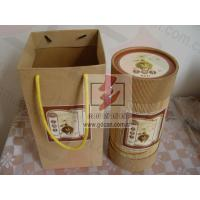 Wholesale Cylindrical Bottle Wine Gift Tube Biodegradable with ISO SGS FDA QS from china suppliers