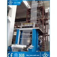 Wholesale CE High Speed Multilayer  Film blowing machine With IBC System from china suppliers