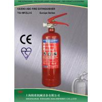 Buy cheap CE & EN3-7 & Kitemark approved ABC powder fire extinguisher 2kg from wholesalers
