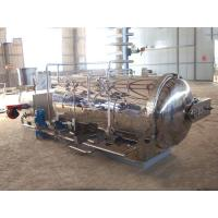 Quality Horizontal steam retort for good industry with good quality for sale