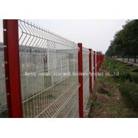 Wholesale Ornamental Garden Mesh Fencing 2x2 Welded Wire Fence 2.5mm-6mm Wire Gauge from china suppliers
