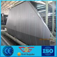 Buy cheap Agricultural plastic ground cover woven geotextile fabric with polypropylene 300g/m2 for r from wholesalers