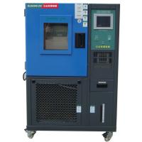 Wholesale Temperature And Climate Test Chamber For Motor Parts Test , CZ-A-608 from china suppliers