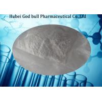 Wholesale 97.0 ~ 102.0% Purity Halotestin Fluoxymesterone White Crystalline Powder 76-43-7 from china suppliers