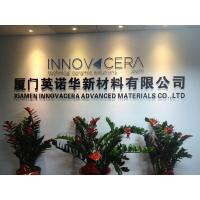 Xiamen Innovacera Advanced Materials Co., Ltd